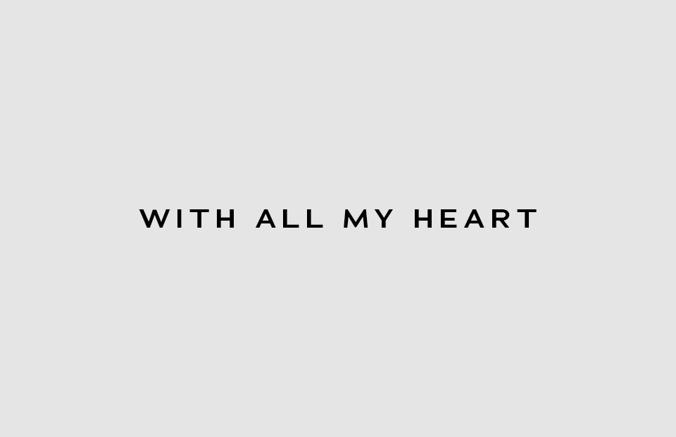 Tania Maras With All My Heart